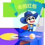 邹平网站建设